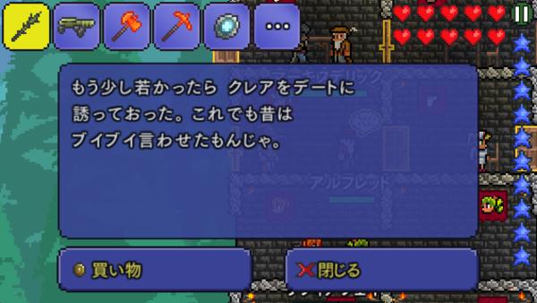 kankei2