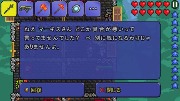 kankei3
