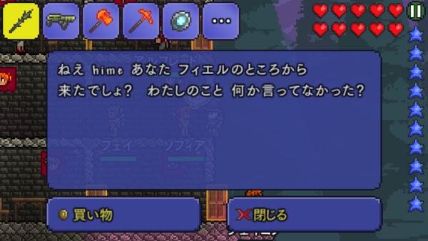kankei6