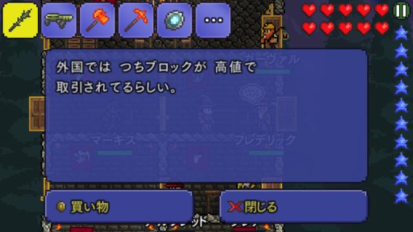 kankei7