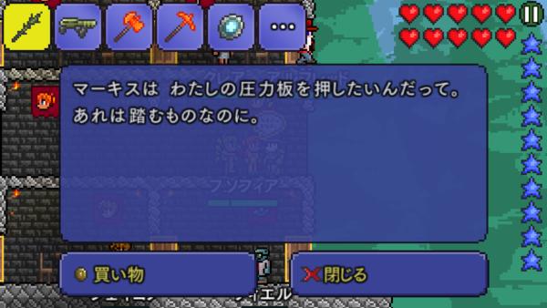 kankei9