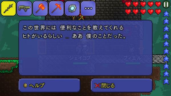 kankei10