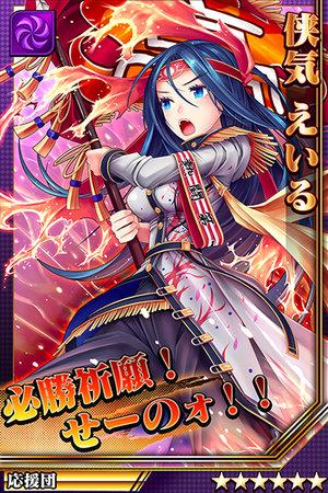 card_0120