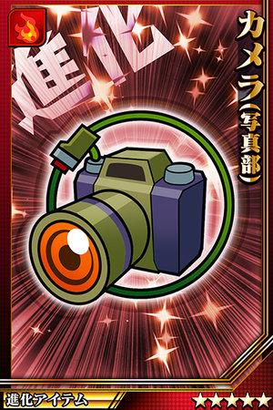 カメラ(写真部)