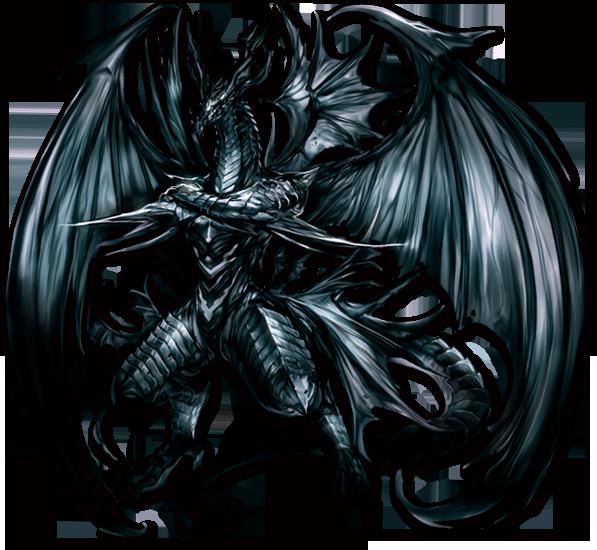 オニキスドラゴン