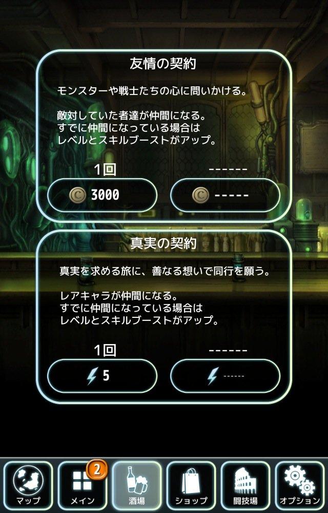 ススメ4.jpg