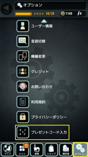 Screenshot_2014-10-12-22-59-58.png