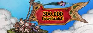30万ダウンロード