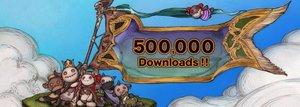 50万ダウンロード