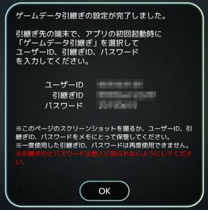 Screenshot_2014-10-22-18-59-43