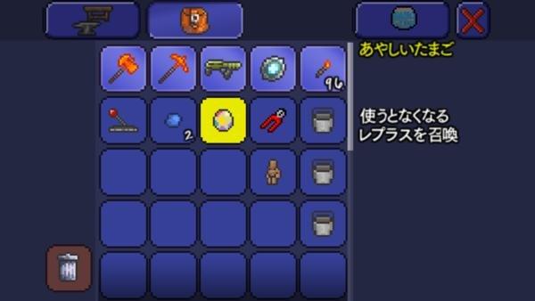 sp-boss2-2.jpg