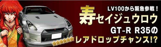 GT-R.jpg
