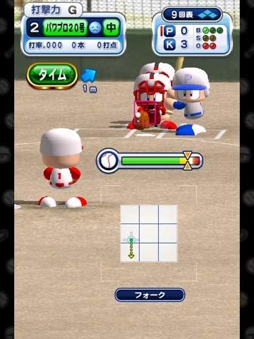 pitching2.jpg