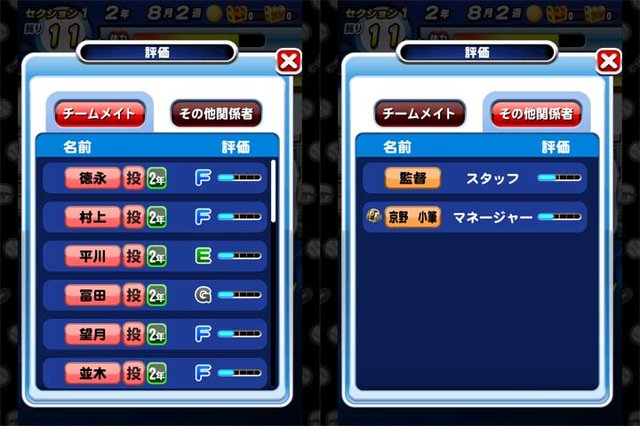 menu_hyouka