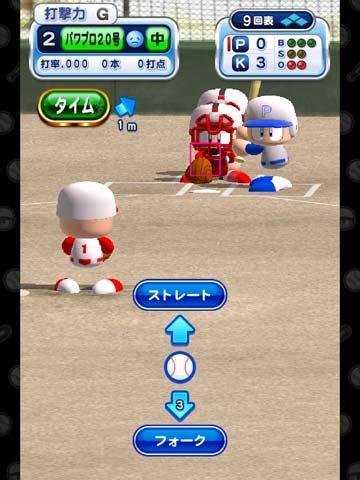 pitching1