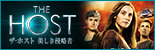thehost_banner