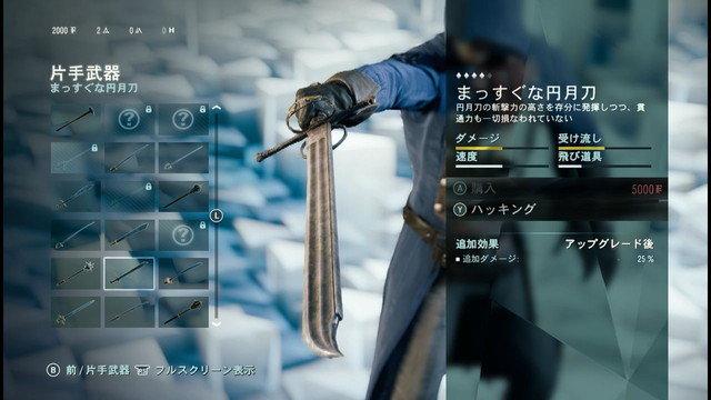 まっすぐな円月刀.jpg