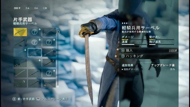 軽騎兵用サーベル.jpg