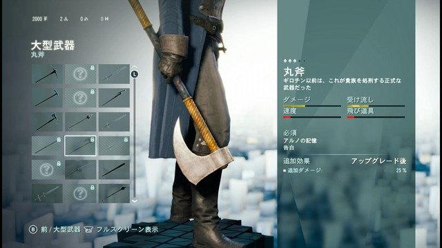 丸斧.jpg