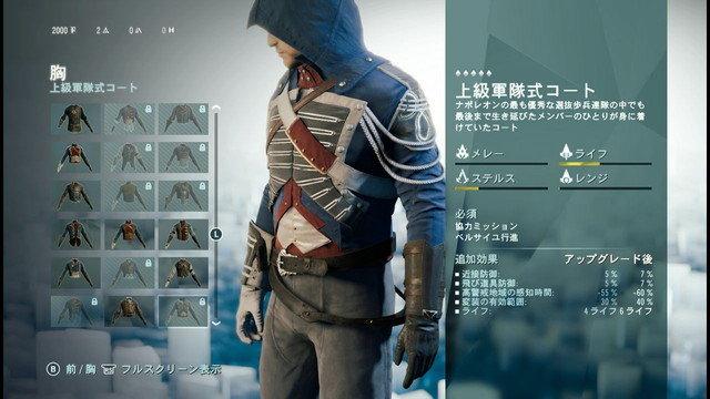 上級軍隊式コート.jpg