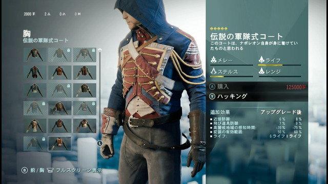 伝説の軍隊式コート.jpg