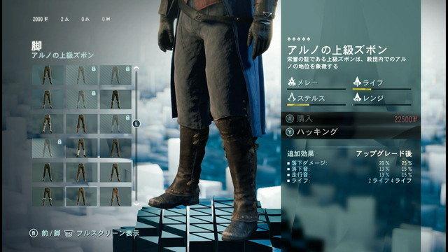 アルノの上級ズボン.jpg