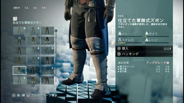 仕立てた軍隊式ズボン.jpg