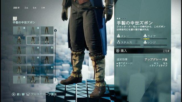 手製の中世ズボン.jpg