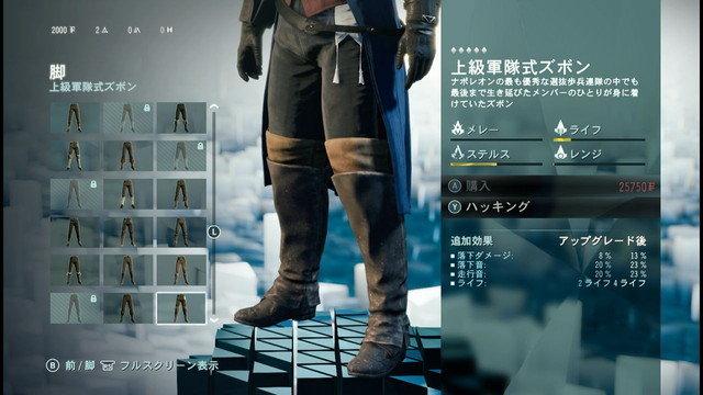 上級軍隊式ズボン.jpg