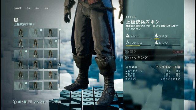 上級銃兵ズボン.jpg
