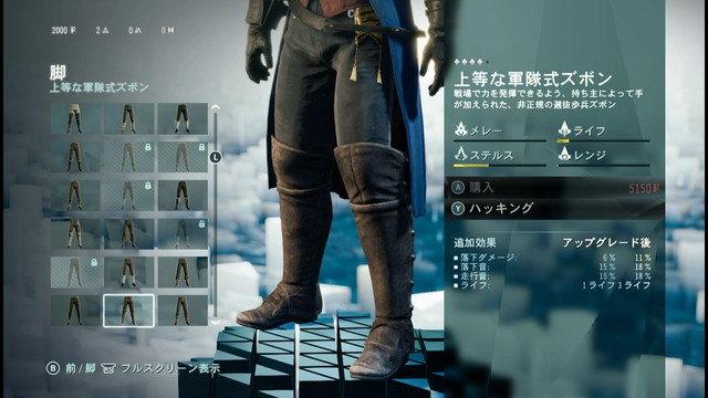 上等な軍隊式ズボン.jpg