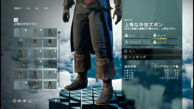 上等な中世ズボン.jpg