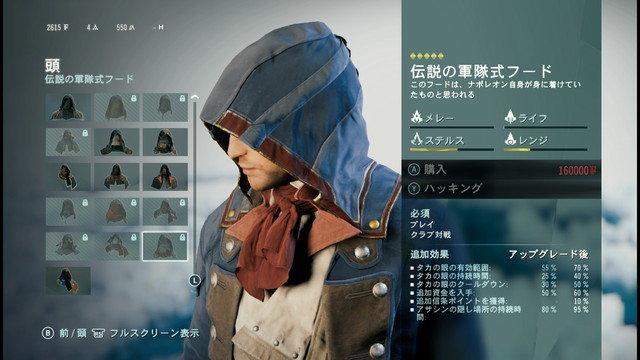 伝説の軍隊式フード.jpg