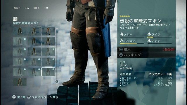 伝説の軍隊式ズボン.jpg