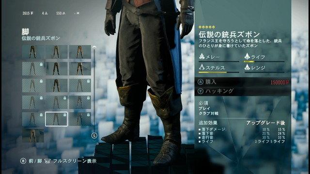 伝説の銃兵ズボン.jpg