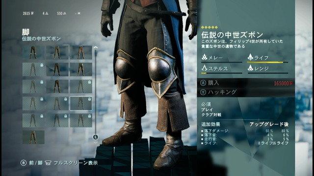 伝説の中世ズボン.jpg