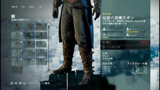伝説の泥棒ズボン.jpg