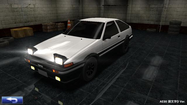 AE86.6