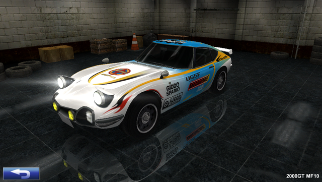 2000GT6.png
