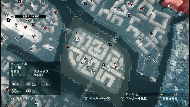サン=ルイ島