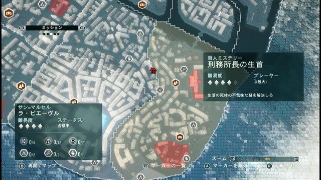 刑務所長の生首.jpg