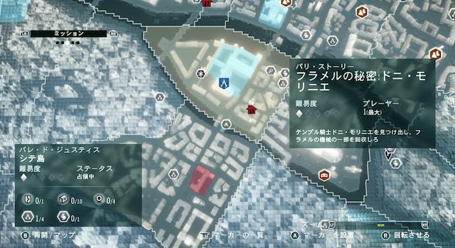フラメルの秘密:ドニ・モリニエ.jpg