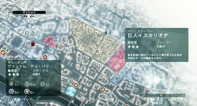 巨人イスカリオテ.jpg