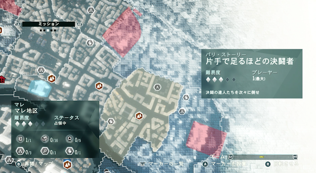 片手で足るほどの決闘社.jpg