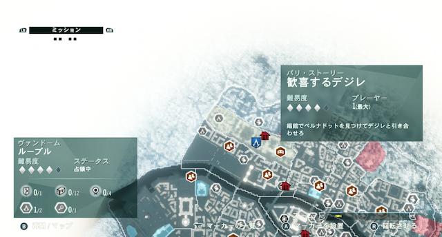 歓喜するデジレ.jpg