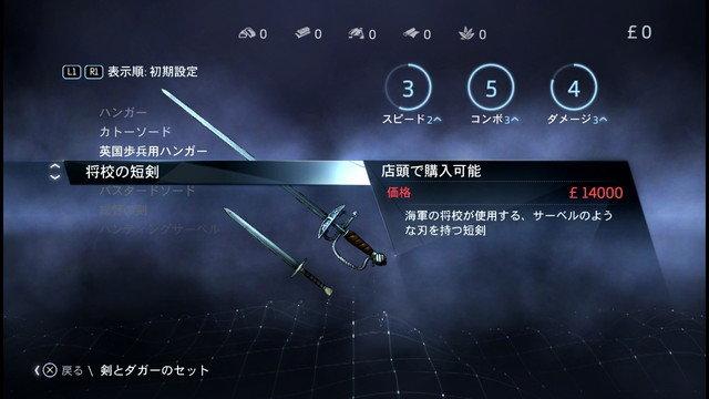 将校の短剣.jpg