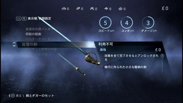 総督の剣.jpg