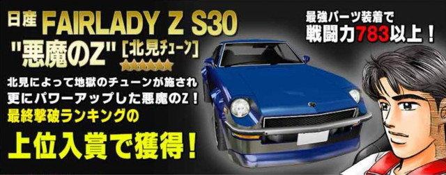 car1.jpg