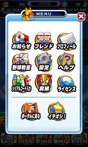 home_menu.jpg