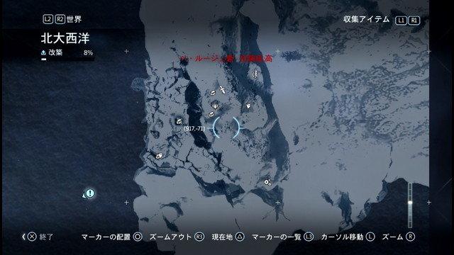 フォーゴ島.jpg